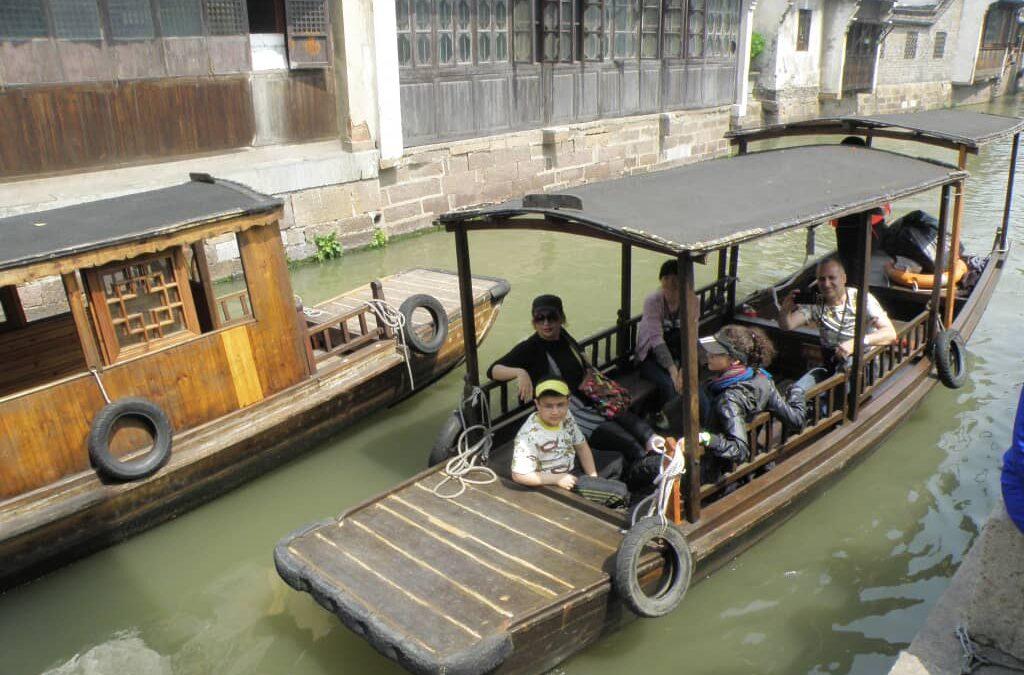ونیزِ چین ، با دو هزار سال قدمت