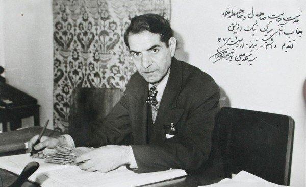 یگانه شاعر ایران زمین