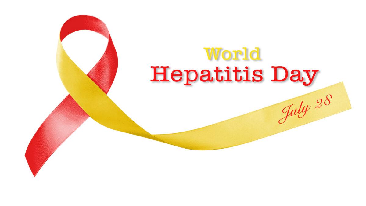 هپاتیت را جدی بگیریم