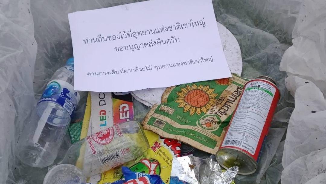 پست زباله برای خاطیان محیط زیست