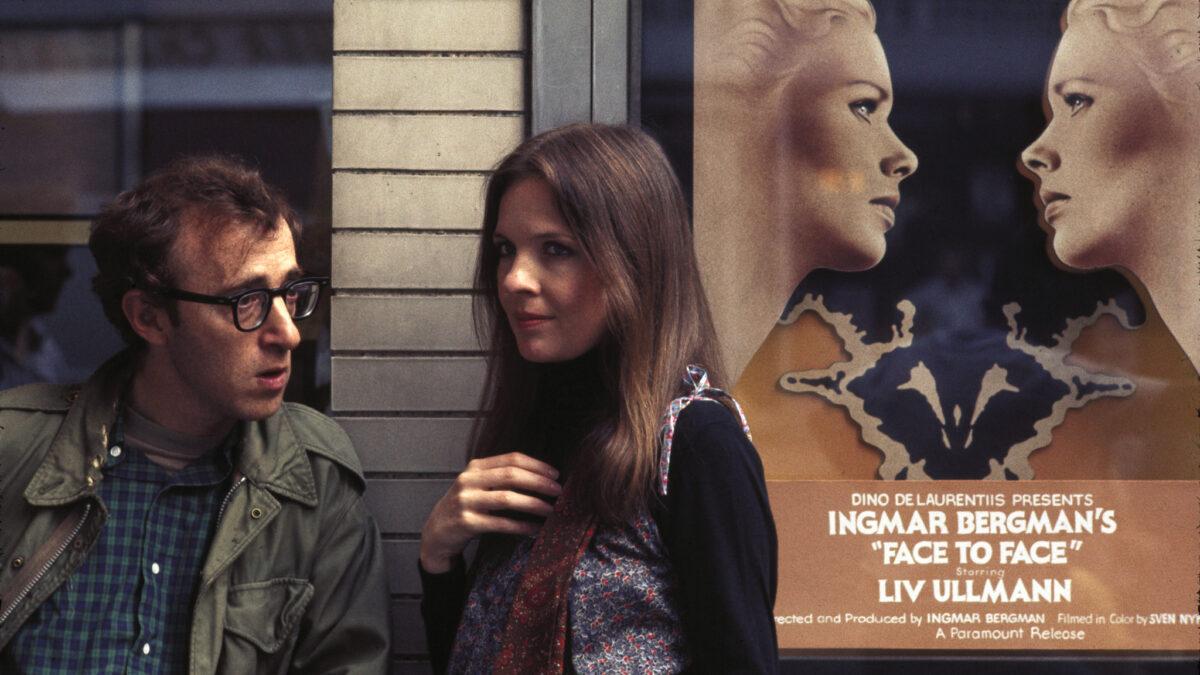 یک فیلم یک دیالوگ : آنی هال