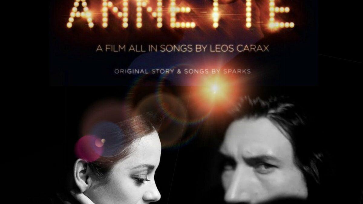 فیلم آنت کن ۲۰۲۱ را افتتاح میکند