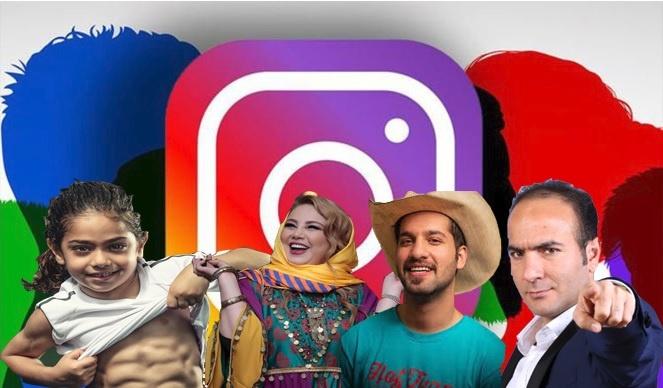 اینستاگرام ایرانی مالیات میگیرد!