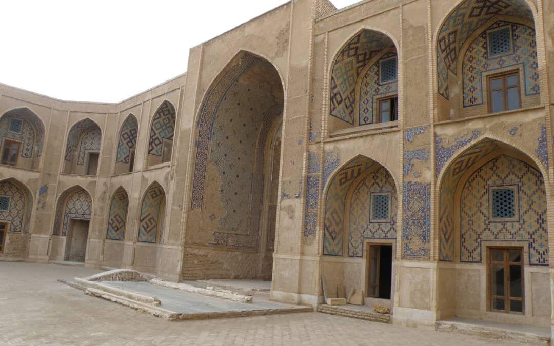 مدرسه غیاثیه، یادگار شاهرخ تیموری
