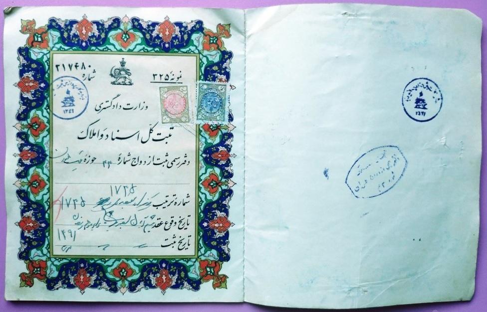 نود سالگی قانون ازدواج، از رضا شاه تا امروز