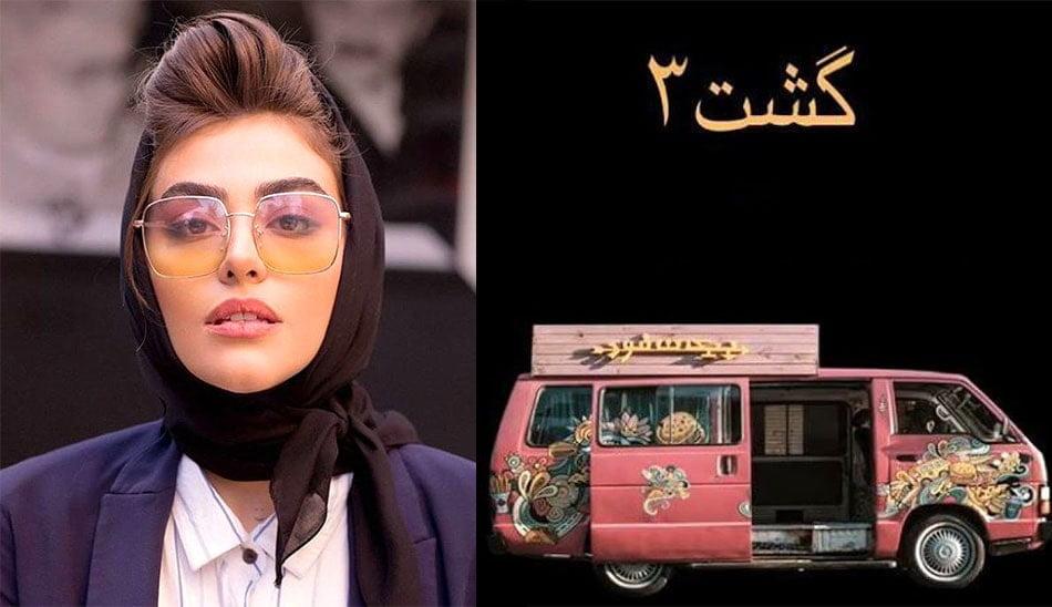 گشت ارشاد ۳ به سینماهای ایران میآید