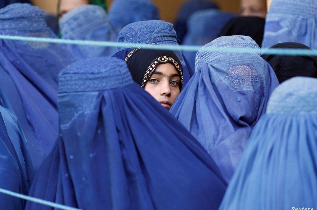 نگاهی به زندگی پنهان زنان افغانستان از دریچهی کتابها