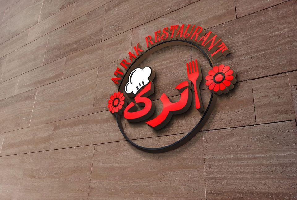 مدیریت رستوران، از ایران تا کانادا